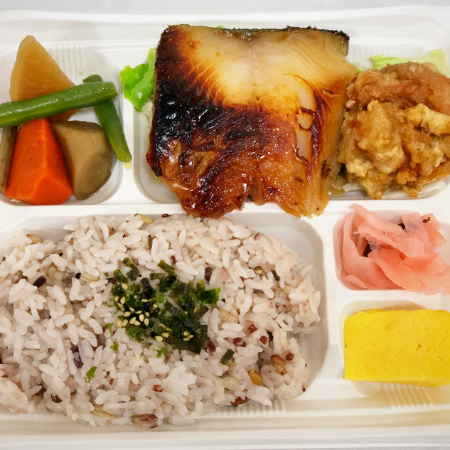 Miso Butter Fish Bento