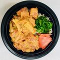 Spicy Ahi Poke Bowl