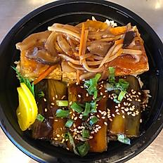 Vegetarian Bowl(Tofu & Eggplant)