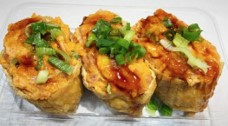 Spicy Ahi Inari 3pcs Pack