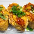 Spicy Inari 3 pcs Pack