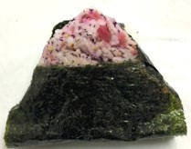 Crunchy Ume Musubi