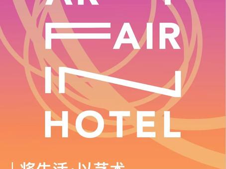 北京城市艺术博览会招募志愿者(展览助理)