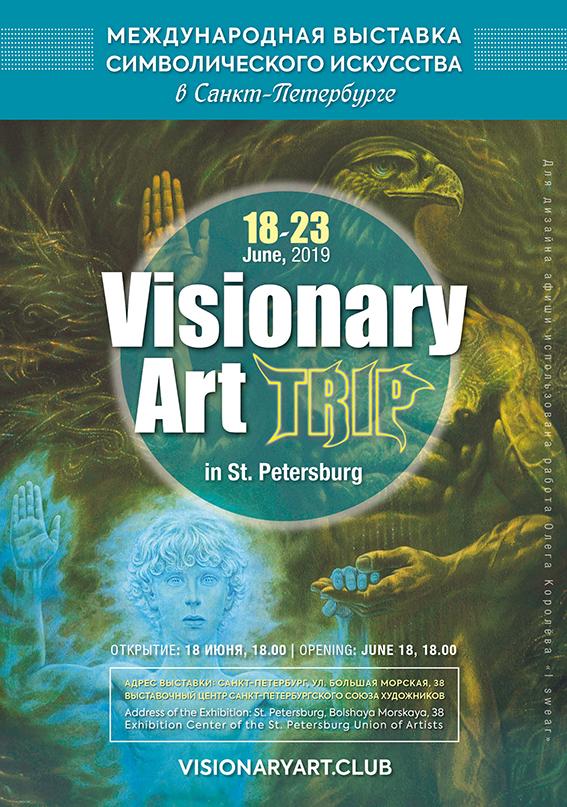 Visionary_Piter_2019-spring_mini-2.jpg