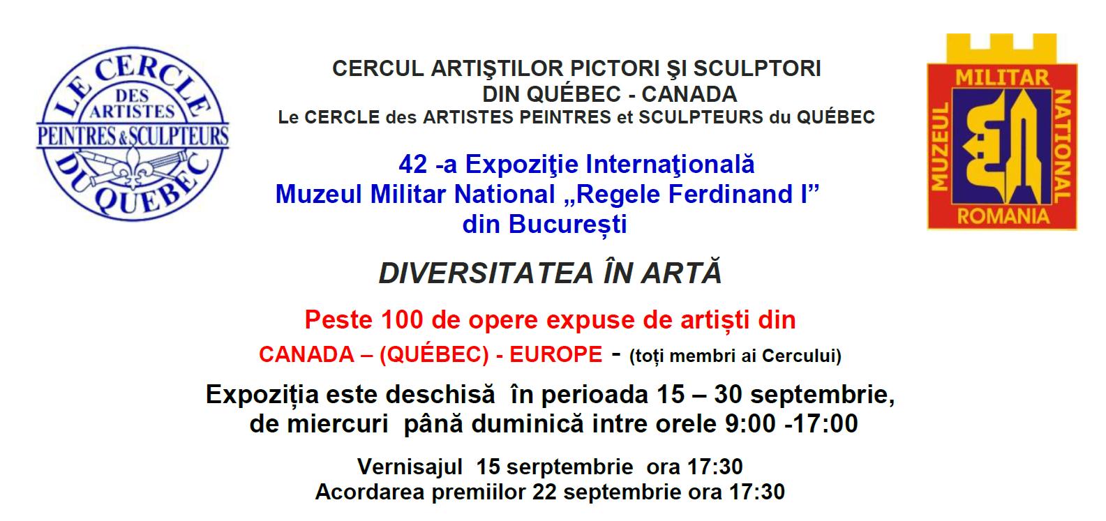42eexpo_int_du_CAPSQ,_à_Bucarest,_Roumanie_-_3_(ro).png