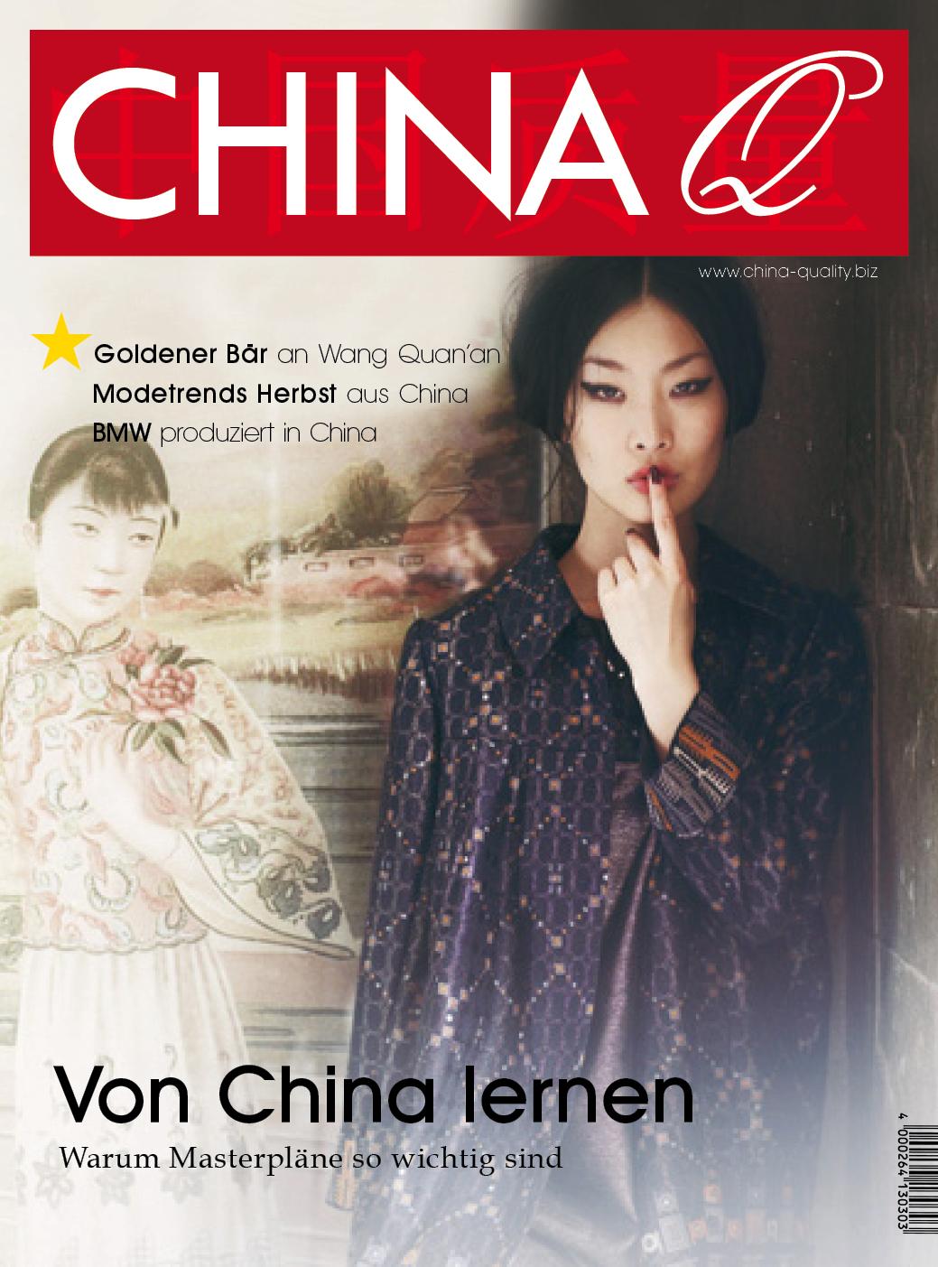 ChinaQ_Innenteil2