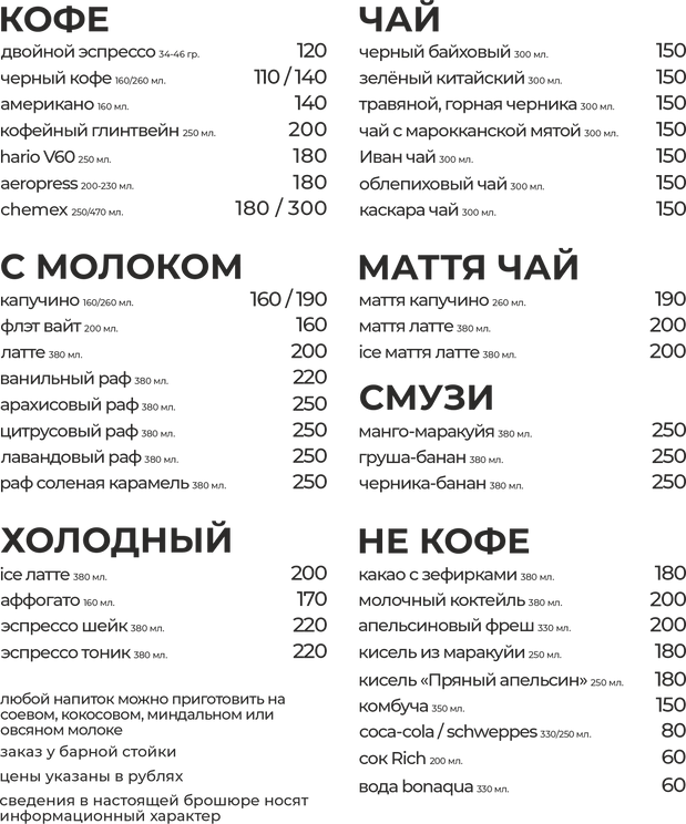 desktop menu 1.png