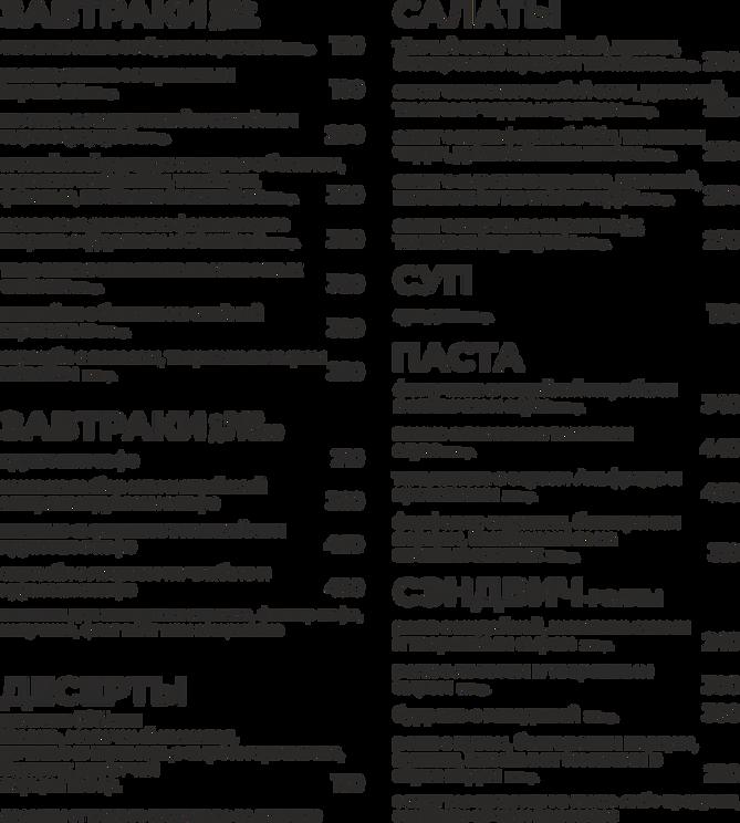 desktop menu 2.png