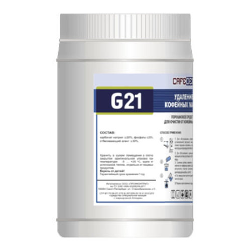 G 21, Ср-во для чистки групп кофемашины, 1 кг.