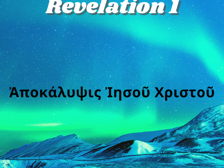 Notes from Revelation 1