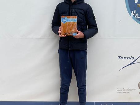 Tennis - Turniersieg für Henry Bernet