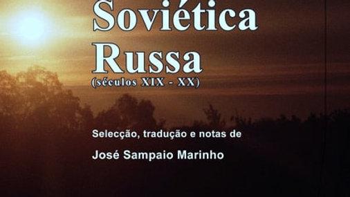 """""""Poesia Soviética Russa"""" José Sampaio Marinho"""