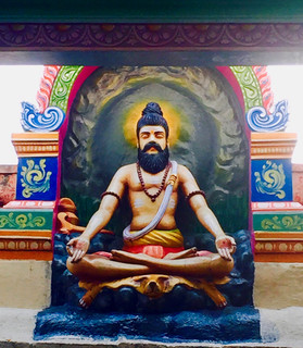 Siddha Boganathar