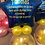 """Thumbnail: Sweet Stuffed Balloon - SMALL with 18"""" Foil at Top BUT PERSONLISED"""