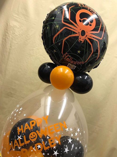 Halloween Sweet Stuffed Balloon - SMALL (non personalised)