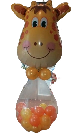 Sweet Stuffed Balloon - LARGE with SUPERSHAPED balloon on top