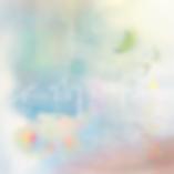 共)『ギンガをこえて』イーグルフェロモン☆ブックレット 森みずうみ45.png