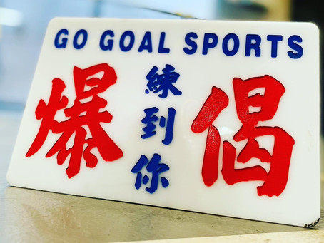 GO GOAL SPORTS - Group Fitness Class