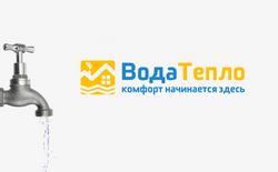 ВодаТепло Логотип