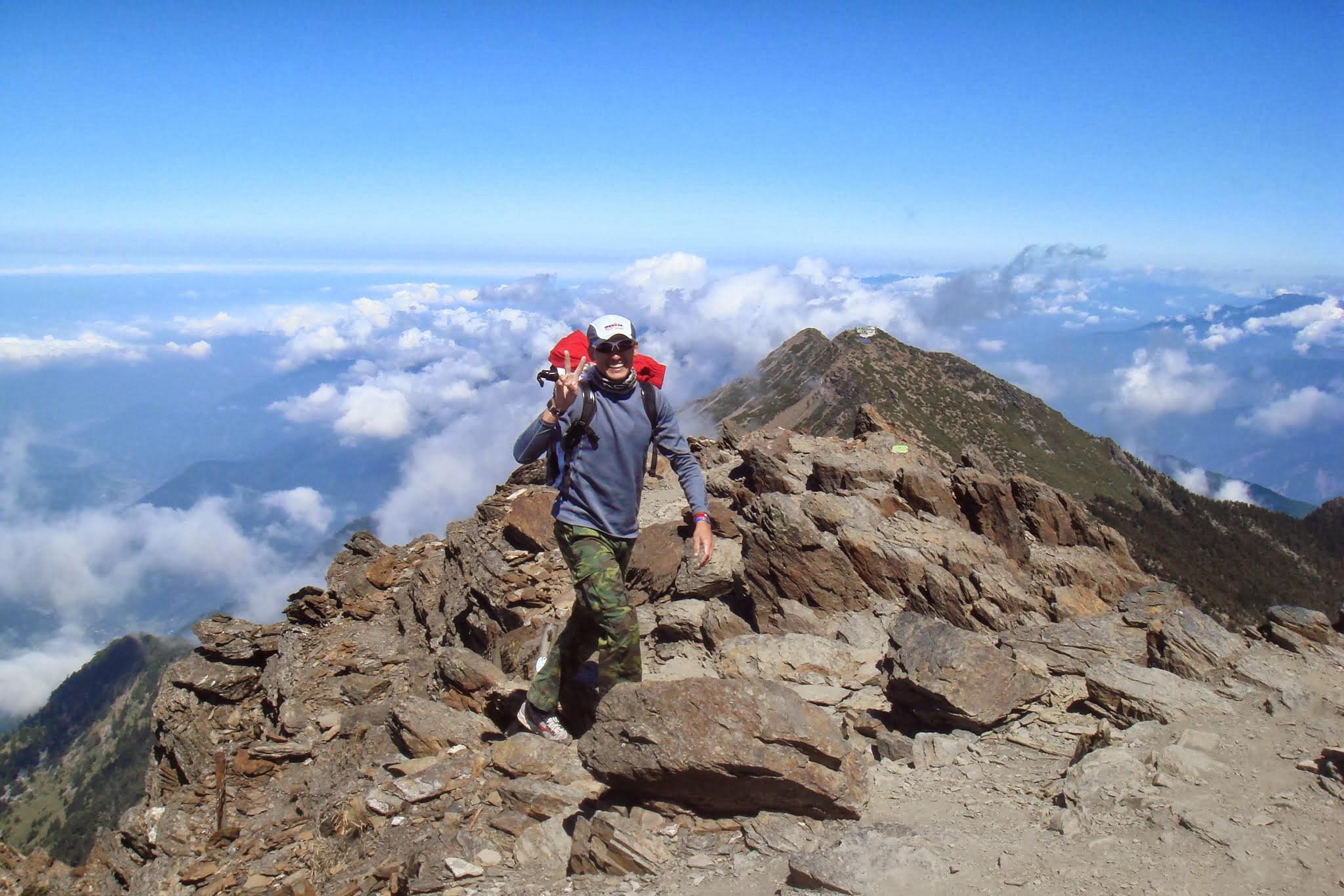 Jade Mountain: April 2021