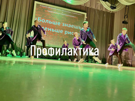 Профилактический марафон в Ярославле.