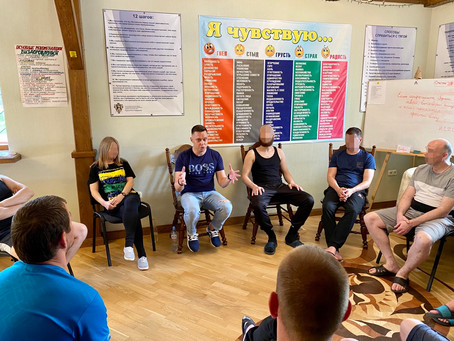 Помощь и реабилитация в Ярославле.