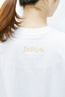 Fabriqué au Japon T-shirt