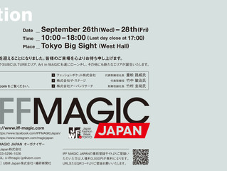 KANA MATSUNAMI will be in IFF MAGIC!