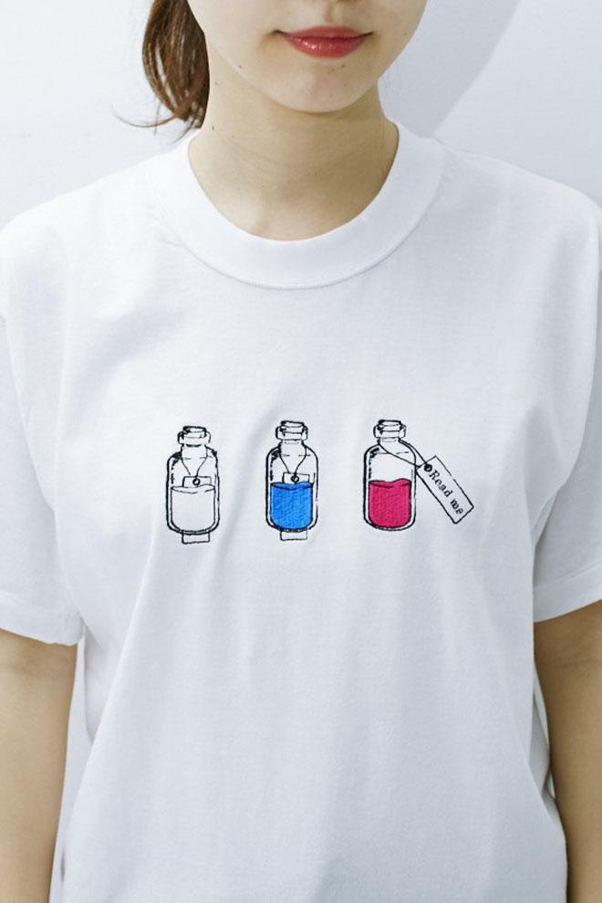 """Read me"" T-shirt"