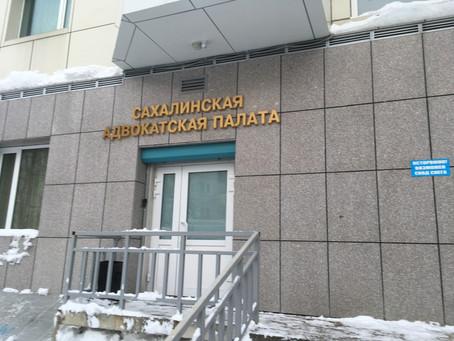 サハリン訪問2018・②ドリンスク市裁判所、交通検察庁、公証人事務所