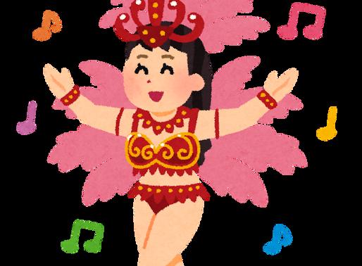 踊る!サンバの町真岡。