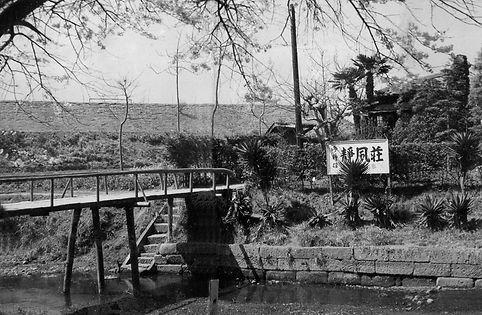 菱屋の歴史の写真2