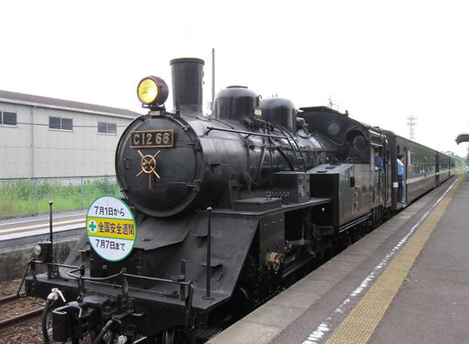 菱屋でお食事の前に、鐵道旅はいかがでしょうか?