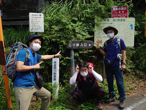 8月8日(土)「リハビリ登山〜①」悠々歩く…三ツ峠山