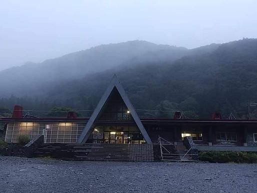9月26日(土)谷川岳(西黒尾根)?