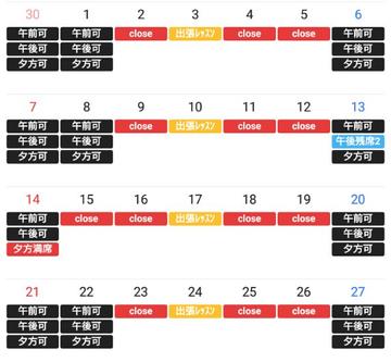 7月のレッスンカレンダー