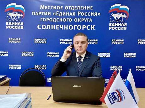 В Солнечногорске прошёл еженедельный приём жителей
