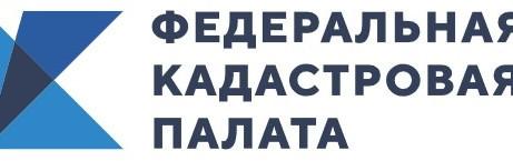 Филиал ФГБУ «ФКП Росреестра» по Московской области приглашает принять участие в Вебинаре
