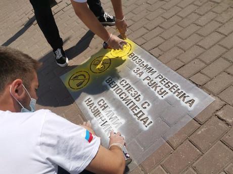 В Солнечногорске на асфальте появились специальные призывы для пешеходов