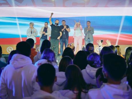 На молодежном форуме «Территория смыслов» в Солнечногорске открылась третья смена