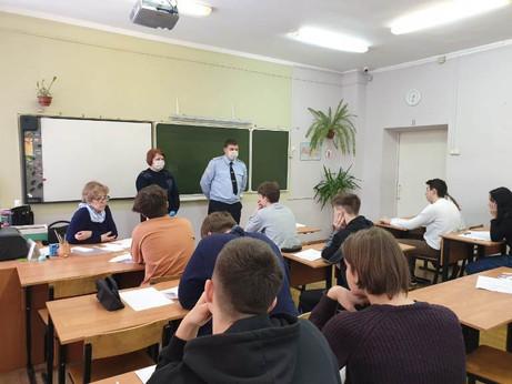 Профилактические беседы со школьниками провели полицейские Солнечногорска