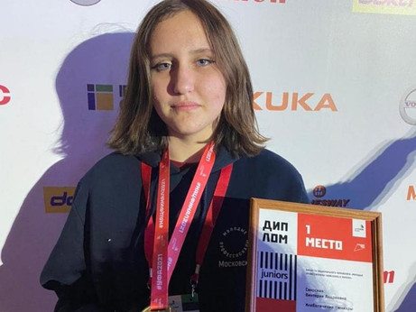 Школьница из Солнечногорска стала победителем Национального чемпионата WorldSkills Russia