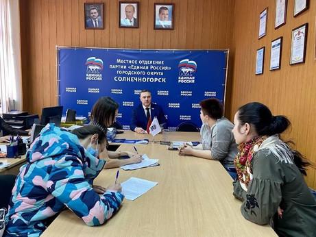 В Солнечногорской общественной приемной «Единой России» прошел прием граждан