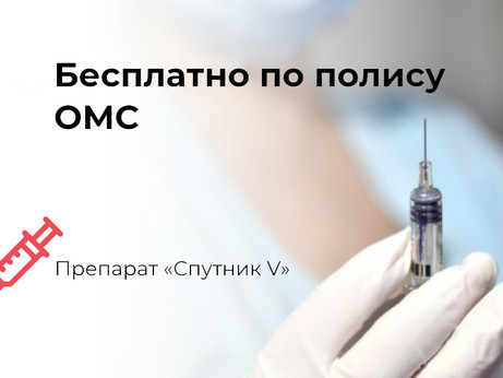 В Подмосковье открылась электронная запись на вакцинацию от коронавируса (COVID-19).