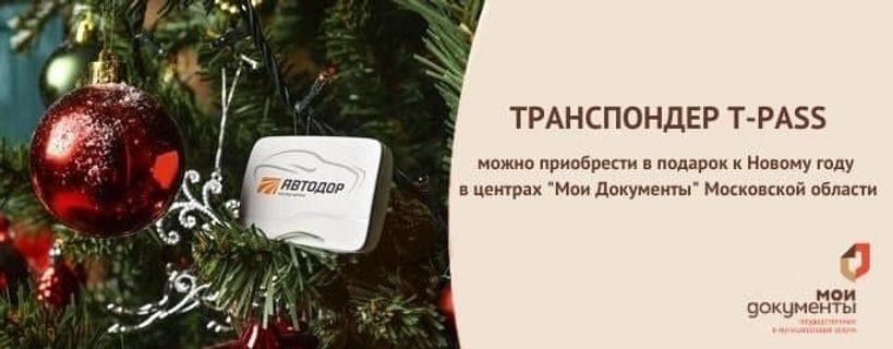 photo_2020-12-18_12-15-58.jpg