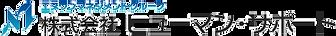 HS_logo_n-one467.png