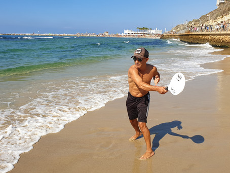 מטקות לים מטקות ישראל אבי חסון