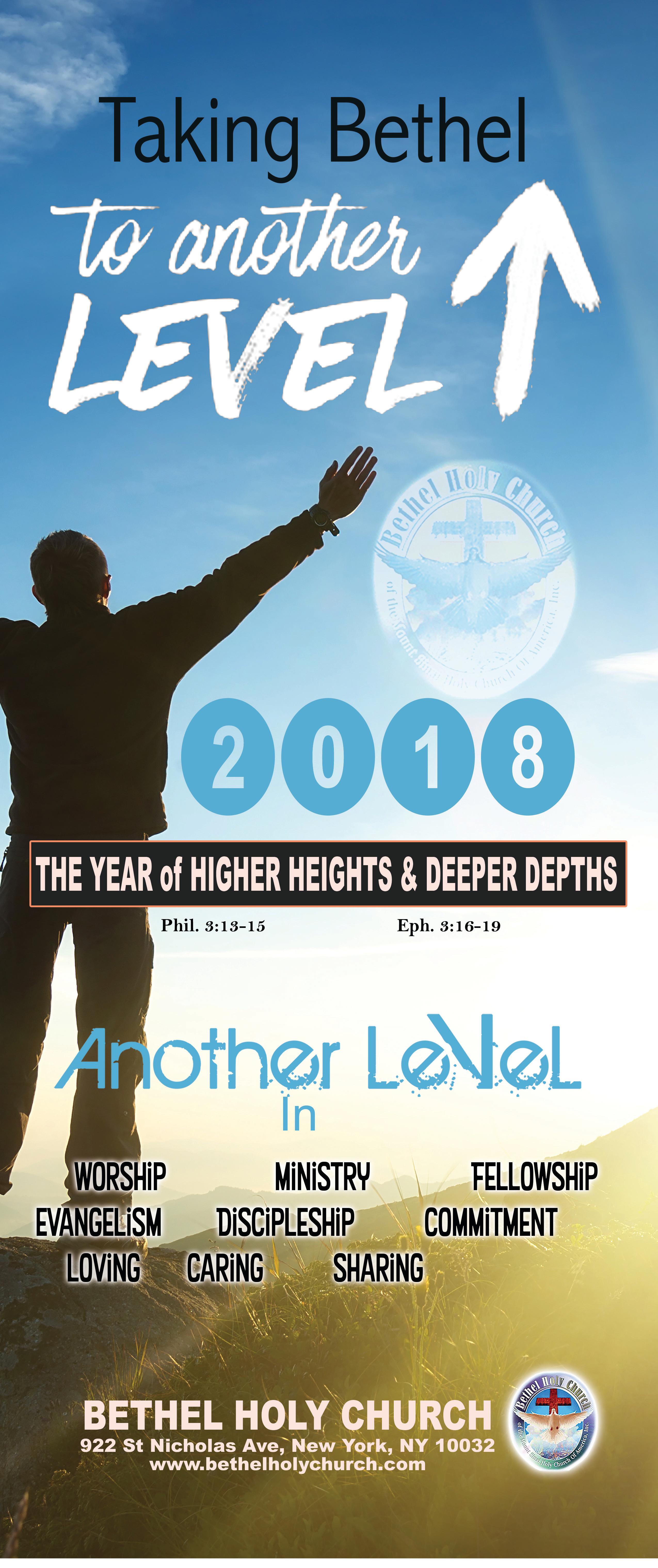 BETHEL NY 2018 BANNER PROOF