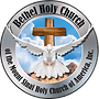 Bethel Holy Chuch Logo Transparent.png