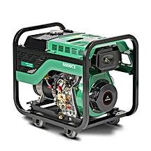 ANTRAC Gasoline Generator Modern Machinery Trading LLC